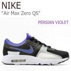 ショッピングNIKE NIKE Air Max Zero QS Persian Violet ナイキ エアマックス ゼロ 789695-004 シューズ