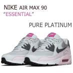 ショッピングNIKE NIKE AIR MAX 90 GS /ESSENTIAL ベイビーピンク ナイキ  616730-112  エアーマックス90 シューズ
