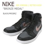 ショッピングNIKE NIKE AIR JORDAN 1 RETRO HIGH/BRONZE MEDAL/BLACK/MRDBRZ ナイキ  ジョーダン1  332550-016 シューズ