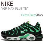ナイキ スニーカー NIKE メンズ レディース AIR MAX PLUS TN エアマックス プラス Electro Green Black グリーン ブラック 852630-009 シューズ