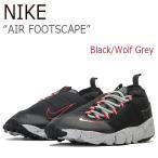 ショッピングNIKE NIKE AIR FOOTSCAPE Black Wolf Grey ナイキ エアーフットスケープ 852629-001 シューズ