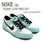 ショッピングNIKE NIKE SB DUNK LOW PRO IW/Green Glow/Black/Summit White ナイキ  819674-301 シューズ