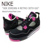 ショッピングNIKE NIKE AIR JORDAN 4 RETRO 30TH GG/Black/Fuchsia/Flash Lime ナイキ  ジョーダン4  レディース  705344-027 シューズ