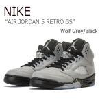ショッピングNIKE NIKE AIR JORDAN 5 RETRO GS/Wolf Grey/Black ナイキ  ジョーダン5  レディース  440892-008 シューズ