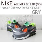 ショッピングNIKE NIKE AIR MAX 90 GS /ウルフグレイ ナイキ  レディース  エアーマックス90 シューズ