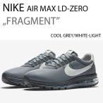 ショッピングNIKE NIKE AIR MAX LD-ZERO FRAGMENT GREY WHITE フラグメント エアーマックスゼロ 885893-002 シューズ スニーカー シューズ