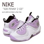 ショッピングNIKE NIKE AIR PENNY 2 GS/pure platinum/black urban lilac ナイキ  エアペニー  820249-009 シューズ