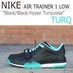 ショッピングNIKE NIKE AIR TRAINER 1 LOW ST /ブラック/ターコイズ ナイキ  ティファニーブルー  日本未発売 シューズ