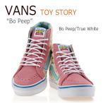ショッピングトイストーリー VANS TOY STORY/SK8-HI SLIM/Bo peep/true white バンズ  スケートハイ  トイストーリー  ポー・ピープ  VN0A32R2M4W シューズ