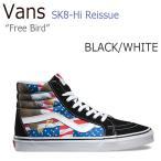ショッピングVANS VANS SK8-Hi Reissue Free Bird Black/White  スケートハイ  VN-03CAIE5  バンズ  星条旗 シューズ