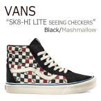 ショッピングVANS VANS SK8-HI LITE SEEING CHECKERS Black Marshmallow バンズ スケートハイライト チェッカーボード VN0A2Z5YJYW シューズ