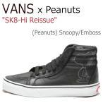 バンズ スニーカー VANS x Peanuts メンズ レディース