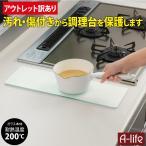 耐熱 強化ガラス キッチン トッププレート まな板 カッティングボード 15×45サイズ ホワイト 無地 まないた 鍋敷き なべしき 台所 シンク コンロ