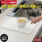 耐熱 強化ガラス キッチン トッププレート まな板 カッティングボード 40×30サイズ ホワイト 無地 まないた 鍋敷き なべしき 鍋置き 台所