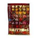 プロトリーフ 園芸用品 京成バラ園の土 5L×10袋 代引き不可