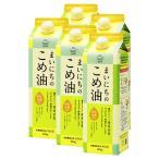 ビタミンE 国産米糠 米油三和油脂 サンワギフト まいにちのこめ油 900g×5本入 代引き不可
