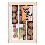 シイタケ しいたけ 贈り物九州産原木どんこ椎茸 KKD-30 6285-019