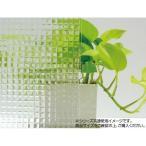 窓飾りシート 92×200cm CL GHS-922020