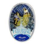 飴 キャンディー あめAnis de Flavigny(アニス・ド・フラヴィニー) キャンディ ミント 50g×12個 代引き不可