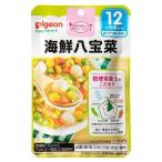 Pigeon(ピジョン) ベビーフード(レトルト) 海鮮八宝菜 80g×72 12ヵ月頃〜 1007720