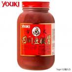 お徳用 調味料 中華YOUKI ユウキ食品 古式四川豆板醤  1kg×12個入り 213107