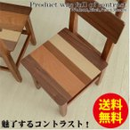 ダイニングチェア 椅子 イス チェアー 木製 天然木 シンプル 北欧 テイスト 家具 おしゃれ ダイニング ウォールナット
