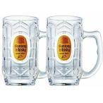 【2個セット】SUNTORY サントリー 角ハイジョッキグラス 375ml 角 ハイボール 角ジョッキ タンブラー 山崎 白州 家飲み 宅飲み