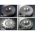 「ジュンオート JUN 」ロードスター/デミオ/アクセラ(NA6CE/NB6CE、DE5FS/DE3FS/DY5W/DY3W 、BK5P)B6ZE用軽量鍛造クロモリフライホイール(スタンダード)