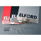 「明和 エルフォード」汎用マッドフラップ(ハンガーキット付き)(シルバー)x4枚セット
