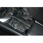「RSW」ND系ロードスター(ND5RC)用コマンダーコントロールパネル(綾織りブラックカーボン/クリアー塗装仕上げ)