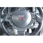 「RSW」GT-R(R35)前後期用ステアリングパネル(綾織りブラックカーボン/マット塗装仕上げ)