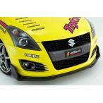 「トライフォース Tryfoce」スイフト スポーツ(ZC32S)用フロントリップスポイラー PRO(FRP製)(塗装可)