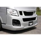 「ガレージベリー Vary」NV350 キャラバン(E26)ワイド車用フロントリップスポイラー(塗装可)