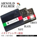 財布 メンズ アーノルドパーマー ARNOLD PALMER 二つ折り イタリアンレザー ブランド 牛革 さいふ サイフ 激安 小銭入れあり