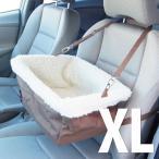 折畳み ペット用 バスケット ブースターボックス XL いぬ イヌ 小型犬 旅行 ドライブ 固定 ヘッドレスト 車載 カー 助手席 折りたたみ ドライブボックス