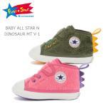 コンバース ベビーオールスター N ダイナソー  MT V-1 CONVERSE BABY ALL STAR N DINOSAUR  MT V-1 グリーン ピンク 37300800 37300801