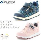 ☆フェミニンなキッズシューズ☆ MOONSTAR ムーンスター キャロット C2250 ピンク ネイビー キッズ