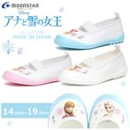 アナユキバレー 01 「アナと雪の女王」バレーシューズ ピンク サックス ホワイト ベビー・キッズ・ムーンスター