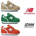 ニューバランス New Balance NB IZ996 ベージュ グリーン オレンジ マジックテープ