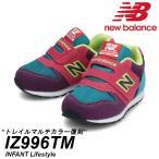 ニューバランス New Balance NB IZ996 TM TRAIL MULTI トレイルマルチカラー マジックテープ ベビー靴 ファーストシューズ