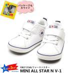 コンバース ミニオールスター N V-1 CONVERSE MINI ALL STAR N V-1 ホワイト 37300370120 2020春夏モデル