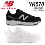 ニューバランス New Balance(NB)YK570 ネイビー/ピンク ブラック/レッド ピンク ブルー ブラック ホワイト シューレース