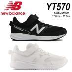 ニューバランス New Balance(NB)YT570 ネイビー/ピンク ブラック/レッド ピンク ブルー ブラック ホワイトマジックテープ