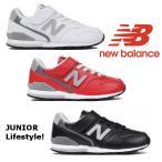ニューバランス New Balance(NB)YV996L ブラック レッド ホワイト マジックテープ