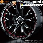 4本購入で特典付WEDS ウェッズ ウェッズスポーツ SA-20R 18インチ リム幅7.5J インセット+45 5穴 PCD114.3 RLC アルミホイール1本{0072800[9980]}