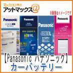 Panasonic パナソニックカーバッテリーSBシリーズ N-40B19L