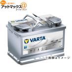 VARTA SILVER DYNAMIC AGM 580-901-080 LN4AGM バルタ シルバーダイナミック AGM 輸入車用 カーバッテリー アイドリングストップ車{LN4AGM[9107]}