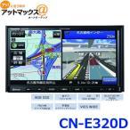 パナソニック CN-E320D �