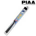 【PIAA ピア】【FSS55AW】雪用ワイパー フラットスノーシリコート 適用品番55A 550mm スノーワイパーブレード {FSS55AW[9160]}