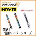 【NWB】雪用 スノーワイパー 強力撥水コートデザインワイパー 600mm【HD60W】 {HD60W[11]}